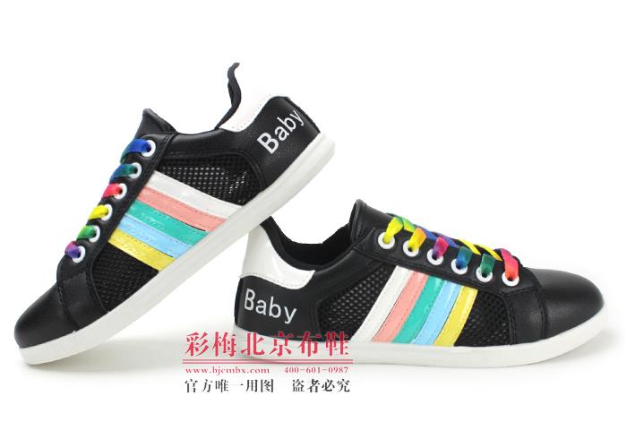 时尚休闲女网鞋【送彩色鞋带】