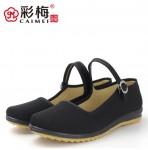 001-0913(原Z-A913)舒适休闲工作鞋 广场舞鞋