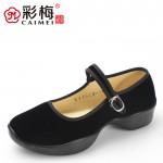 034-8466 黑 舒适休闲工作鞋 广场舞鞋