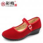 034-8465 红 时尚休闲工作鞋 广场舞鞋