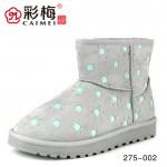 275-002 浅兰 休闲女棉靴【大棉】