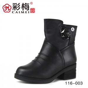 116-003 黑 时尚女短靴【大棉】