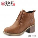262-008 驼 时尚女短靴【二棉】