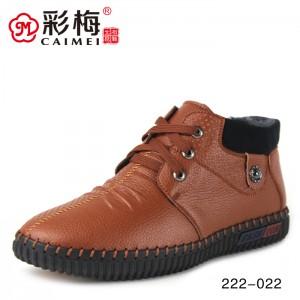 222-022 棕 商务休闲男棉鞋【大棉】