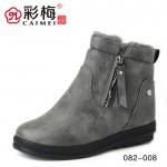 082-008 灰 休闲女棉鞋【大棉】