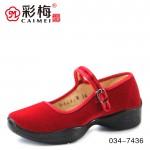 034-7436 红 舒适休闲工作鞋 广场舞鞋