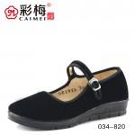 034-820 黑 平一代 【工作鞋】
