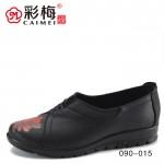 090-015 黑 中老年女单鞋