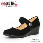 049-210 舒适休闲工作鞋