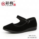 049-5119 女士单鞋 工作鞋 婆婆鞋