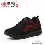120-049 黑 中老年女单鞋