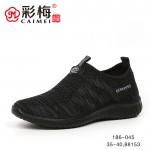 186-045 黑 中老年女单鞋