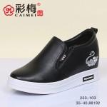 253-103 黑 时尚坡跟女士单鞋