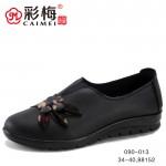 090-013 黑 中老年舒适平底女单鞋
