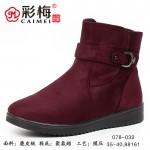 078-032 红 【大棉】保暖舒适百搭休闲女棉鞋