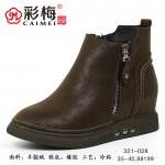321-028 卡其 【二棉】 百搭时尚优雅女短靴