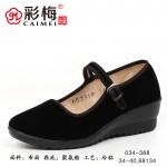 034-388 黑色 坡跟一代 舒适休闲工作鞋 广场舞鞋