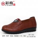 387-002 黄  中老年舒适软底女单鞋