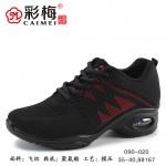 090-020 红 广场舞蹈鞋运动户外气垫软底防滑女鞋