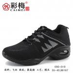 090-019 黑 广场舞蹈鞋运动户外气垫软底防滑女鞋