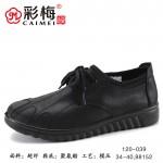 120-039 黑 中老年软底舒适女单鞋