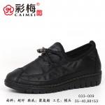 033-009 黑 中老年舒适软底女单鞋