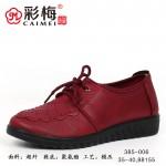 385-006 红 中老年舒适软底女单鞋