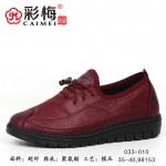 033-010 红 中老年舒适软底女单鞋