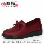 293-008 红 中老年舒适软底女单鞋