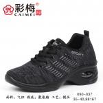 090-037 黑灰 广场舞蹈鞋运动户外气垫软底防滑女鞋