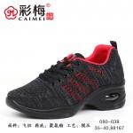 090-038 黑红 广场舞蹈鞋运动户外气垫软底防滑女鞋