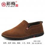 222-032 驼 潮流舒适一脚蹬布面男单鞋