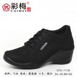 073-7178 黑 广场舞蹈鞋运动户外气垫软底防滑女鞋