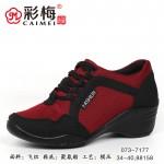 073-7177 酒红 广场舞蹈鞋运动户外软底防滑女鞋