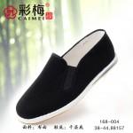 168-004 黑 手工工作鞋