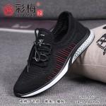 390-007 黑 时尚飞织运动风男网鞋