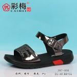 397-006 枪 韩版休闲百搭女凉鞋