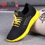 186-070 黄 时尚潮流飞织系带男网鞋