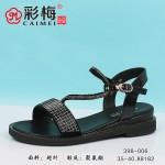 398-006 米 韩版休闲百搭女凉鞋