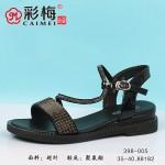 398-005 黄 韩版休闲百搭女凉鞋