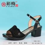 398-001 黑色 时尚优雅粗跟凉鞋