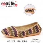 005-993 棕 休闲软底女鞋