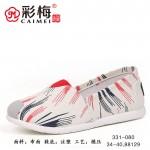 331-080 米 休闲舒适女单鞋