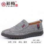 097-090 灰 商务休闲舒适男单鞋