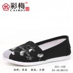 331-109 黑 休闲舒适女单鞋