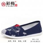 331-110 兰 休闲舒适女单鞋
