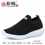225-027 黑 休闲飞织运动软底男单鞋