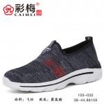 105-032 兰 休闲潮流布面男单鞋