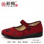 015-061 红 中老年舒适软底女单鞋