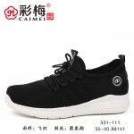 331-111 黑 休闲时尚飞织女单鞋